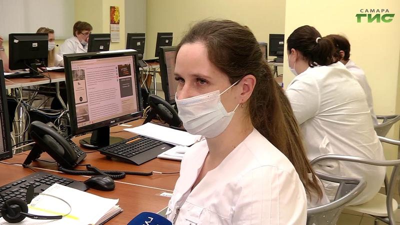 Работа горячей линии по борьбе с угрозой распространения коронавируса