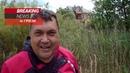 Breaking news in Грязи 02