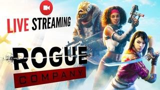 Rogue Company ► КООП-СТРИМ 1-ый стрим😈BBJ😈 🕹СТРИМ🕹ни одного поражения и топ 1-2 всегда