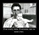 Личный фотоальбом Катерины Черняк