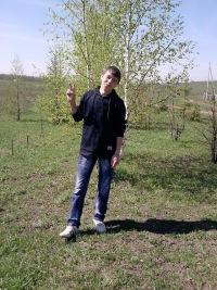 Сабиров Руслан