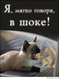 Юлия Букреева, Ханты-Мансийск