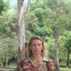 Екатерина Латыпова фото со страницы ВКонтакте