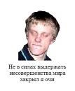 Личный фотоальбом Надежды Чернякевич