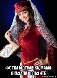 Аванесян Агнесса