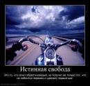 Фотоальбом Владимира Евполова