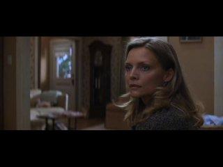 Что Скрывает Ложь (реж.Robert Zemeckis в рол.Michelle Pfeiffer,Harrison Ford,Miranda Otto,James Remar,Joe Morton)