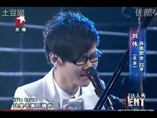 China's got talent armless pianist