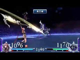 Dissidia 012 [Duodecim]- Final Fantasy - Gameplay- Empyreal Paradox (FFXI).mp4