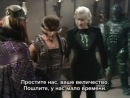 Classic Doctor Who 11x04 4 The Monster of Peladon Part Four