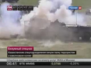 Безумный СПЕЦНАЗ Казахстана и Шайтан палка !!!!