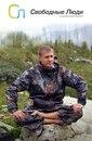 Личный фотоальбом Сергея Королева