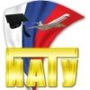Логотип ИАТУ