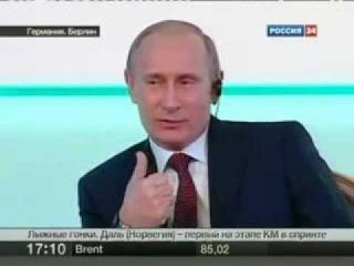 Путин ответил немцам про дрова или газ?