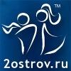 ОСТРОВ, студия парного танца с 2002 по 2015
