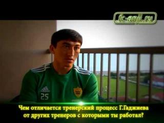 Одил Ахмедов