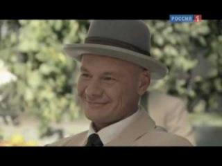 Анонс сериала Котовский (2009)