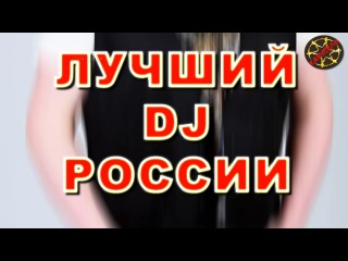 14 cентября DJ МЕХХ СПБ в ДК КАРУСЕЛЬ