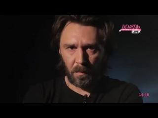 Сергей Шнуров: Хватит...