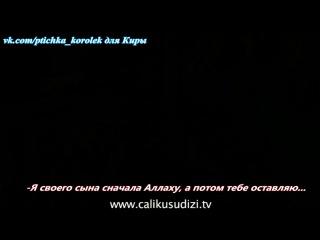 1-й анонс к 3-ей серии (рус. суб.)