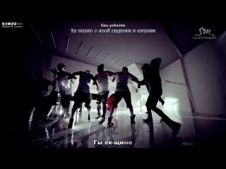 Henry & Kyuhyun & Taemin - Trap рус. саб./ рус. суб [rus_karaoke; rom; translation]