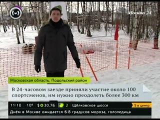 Ромашковский вызов 2013 г