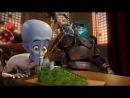 Мегамозг: Кнопка Гибели (Роковая кнопка) / Megamind: The Button of Doom (2011)