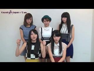 [Kawaii girl Japan] C-ute