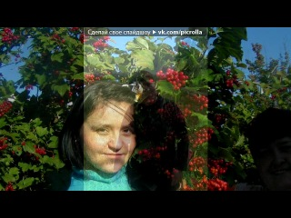 «мама» под музыку Гузель Уразова - Ишек алдын синен бэбкэ улэн. Picrolla