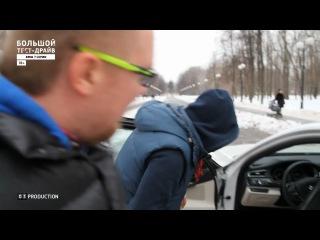 Большой тест драйв со Стиллавиным BMW 7 серии