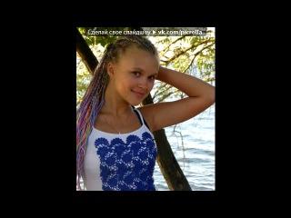 Крим 2012 под музыку Дансе Кудура  - (русская версия) . Picrolla