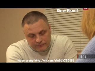Детективы Чайный сервиз 12 12 2013