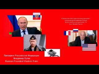 Путинофоб Познер очарован Обращение Путина о Крыме к народам это была речь высочайшего класса