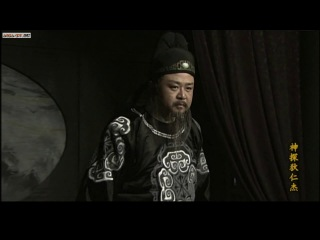 Легендарный Ди Жэньцзе Shen Tan Di Ren Jie Amazing Detective Di Renjie - 627