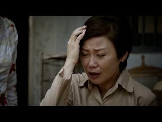 Серангун Роуд Serangoon Road 1 сезон 2 серия AlexFilm