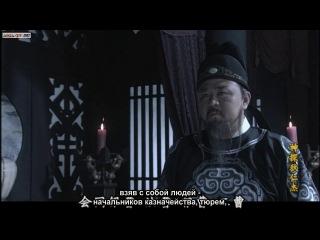 Легендарный Ди Жэньцзе Shen Tan Di Ren Jie Amazing Detective Di Renjie - 1227