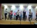 кто если не мы.танец 10 группы.