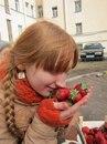Фотоальбом Маргариты Золотаревой