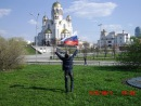 Фотоальбом Руслана Гиззатуллина