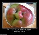 Личный фотоальбом Марины Мариновой