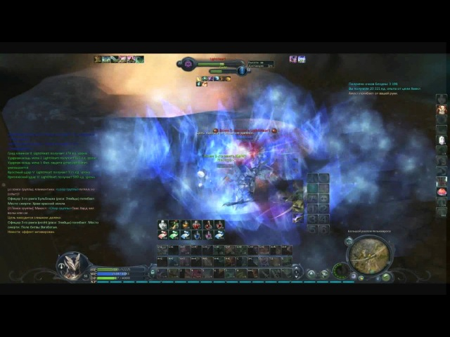 Aion ISaWI Gladiator 55lvl part6