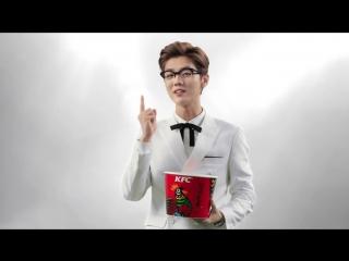 [VIDEO] 170101 Luhan @ KFC