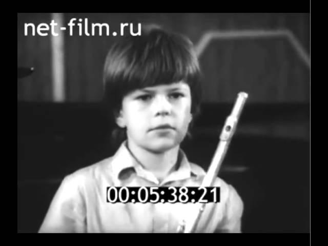 Фильм На уроках профессора Ю Н Должикова Класс флейты 2 часть смотреть онлайн без регистрации