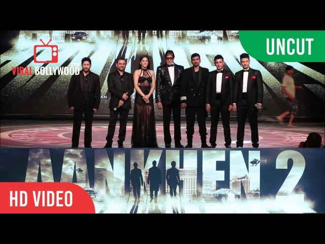 UNCUT Aankhen 2 Grand Muhurat Launch Amitabh Bachchan Arshad Warsi Anees Bazmee Regina
