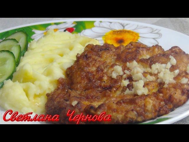 Отбивные из Свинины. Очень Мягкие, Сочные и Вкусные/Pork chops