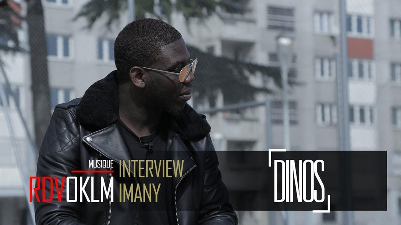 DINOS Imany - RdvOKLM (Interview) {OKLM TV}