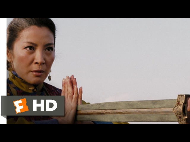The Mummy Tomb of the Dragon Emperor (910) Movie CLIP - Yuan v. Han (2008) HD