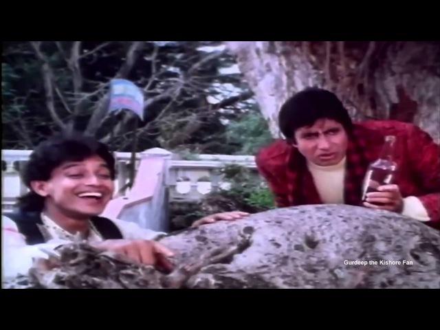 Ek Ek Ho Jaye - Gangaa Jamunaa Saraswathi (1988)