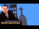 Aram Asatryan (Արամ Ասատրյան) - Chem uzum, Qamin, Pshot varder (sharan)