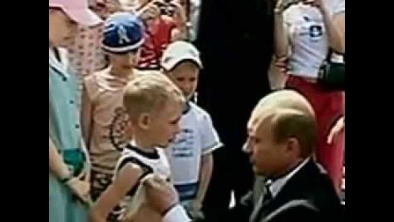 Шок Распостранить срочно Путин ПЕДОФИЛ